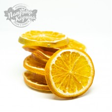 Апельсины сушеные